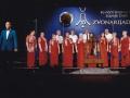 Pevsko društvo Šenčurski zvon